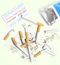 Бросаю курить. Что дальше?